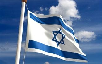 שגרירות ישראל באירלנד