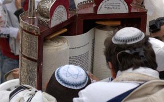 קהילה יהודית באירלנד