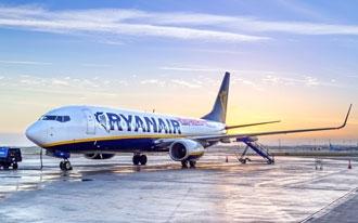 טיסות לדבלין